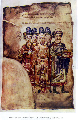 Источники XVI – XVII вв.